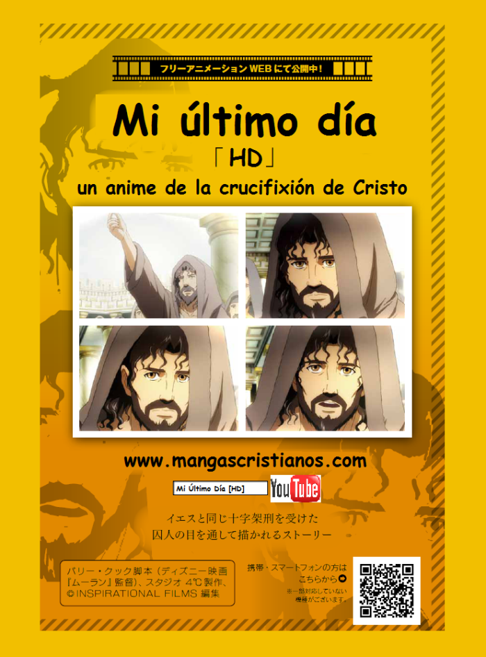 Mi Último Día [HD], un anime de la crucifixión de Cristo